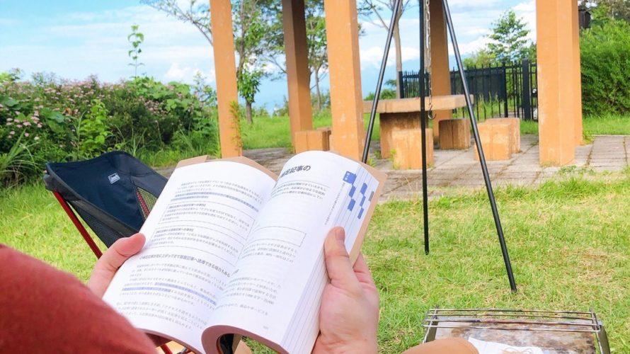 【レポート】キャンプ未経験に伝えたい!キャンプの楽しさって何?