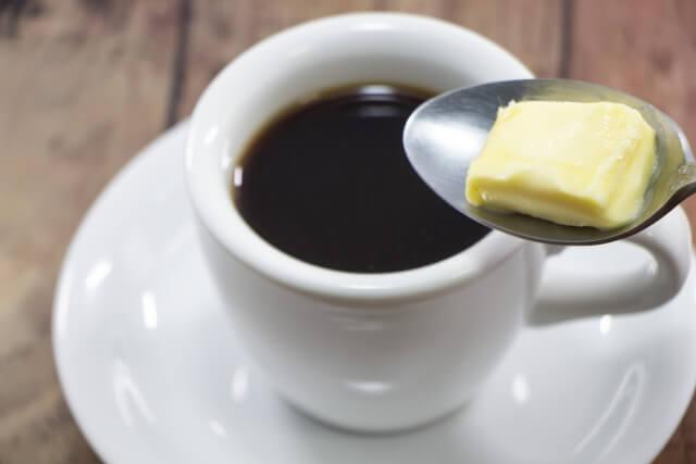 【書評】完全無欠コーヒーはあり?『医者が教える食事術実践バイブル2』