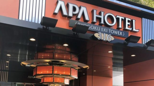 【レポート】テレワークにアパホテルは30代会社員的にあり?