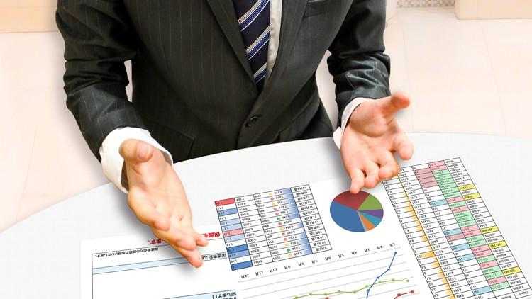 【決定版!!】MBA/中小企業診断士によるわかりやすい事業計画書の書き方!